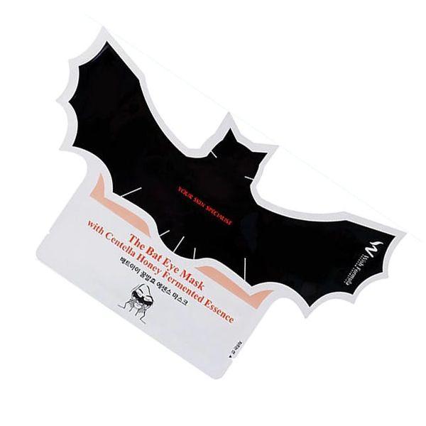 13 Sheet Masks to Get Your Skin in the Halloween Spirit