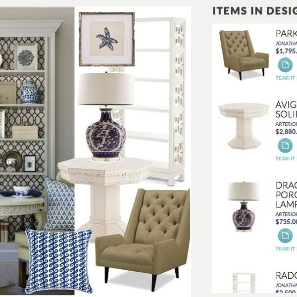 Project Décor: A New Way to Design + Decorate Your Dream Home