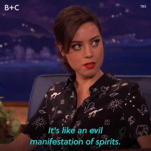 Aubrey Plaza Is Basically April Ludgate IRL