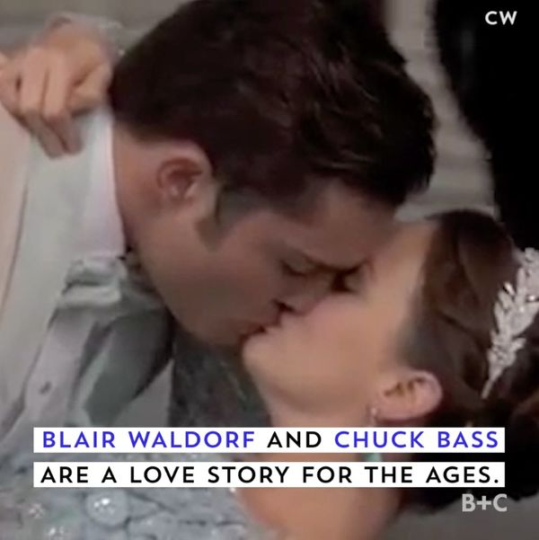 Blair Waldorf and Chuck Bass Are a Love Story For the Ages
