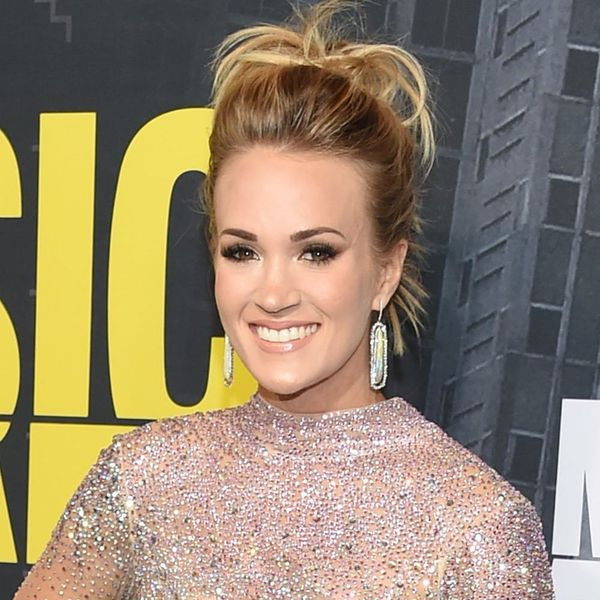 Carrie Underwood Opens Up About Her Face Injury and Recovery