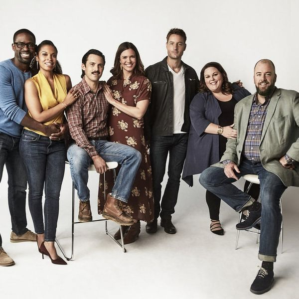 NBC Will Air a 'This Is Us' Special to Emotionally Prepare You for Season 3