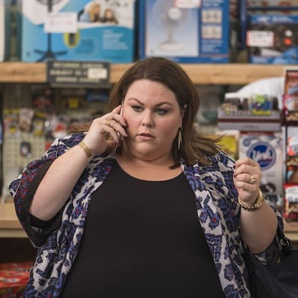 """This Is Us"" Recap: Kate Gets Some Shocking News"