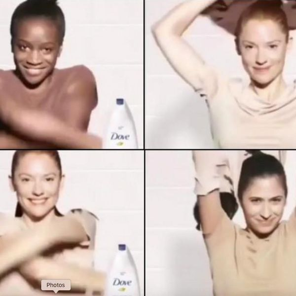 Dove's Latest Ad Campaign Was Pulled Amidst Racial Controversy