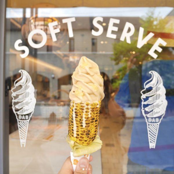 Creme de la Corn Is the *Perfect* Dessert for the End of Summer