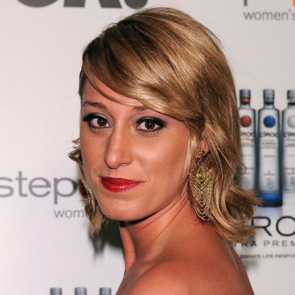Vienna Girardi Has Suffered a Miscarriage of Her Twins