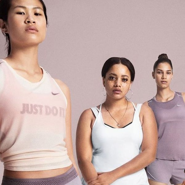 Nike's New Millennial Pink Collection Is Seriously Instagrammable