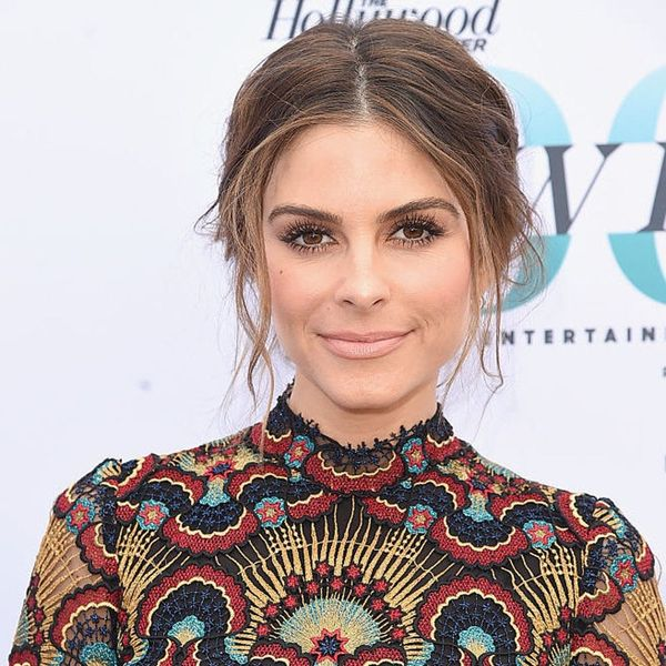 Maria Menounos Opens Up About Her Brain Tumor in an Emotional New Interview