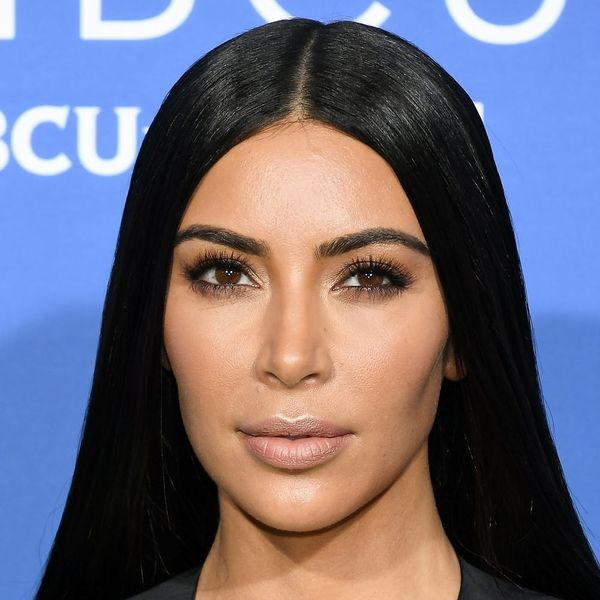 Kim Kardashian West Just Wore the Naked Dress to End All Naked Dresses