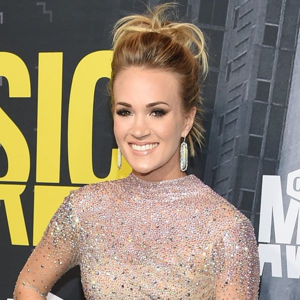 Carrie Underwood's First Photo After Getting 40 Stitches in Her Face Is Gorgeous