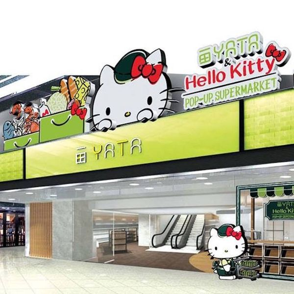 This Hello Kitty Grocery Store Is Almost Too Whimsical to Believe
