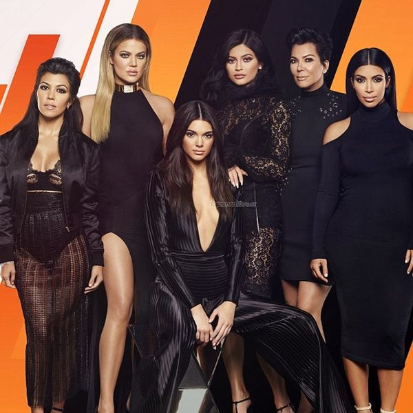 This Kardashian Sister Just Changed Her Name and Celebrated With Cake