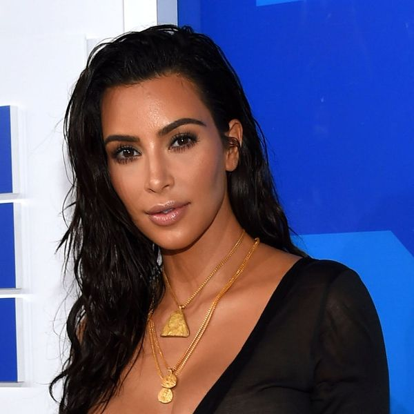 Kim Kardashian's Newest Piercings Will Blow Your Mind