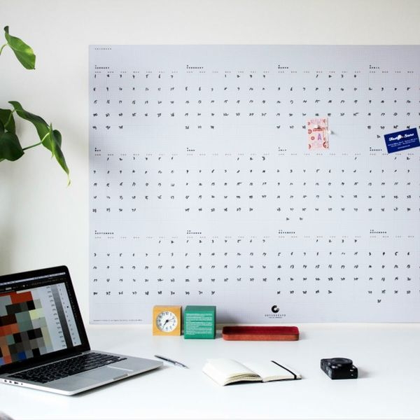 9 Kickstarters to Treat Yourself  to This Weekend