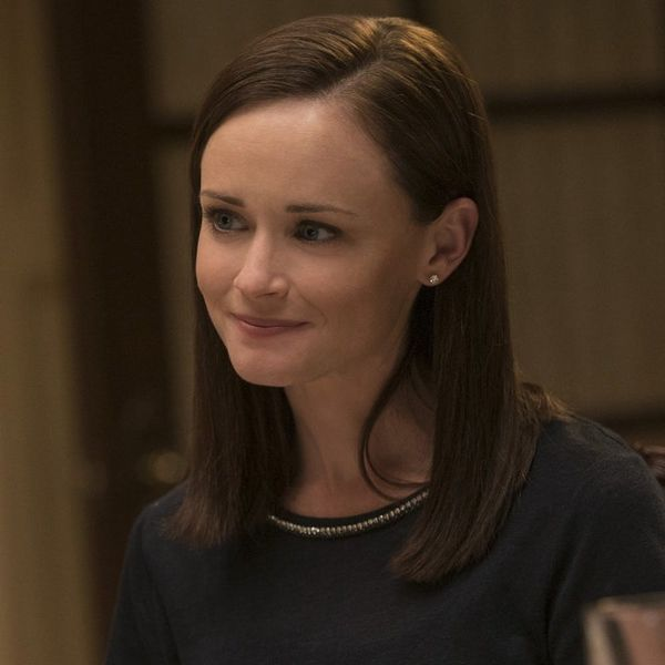 Gilmore Girls Creator Says Those Last Four Words May Not Mean What You Think
