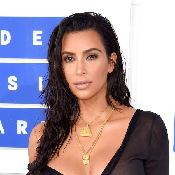 There's Now a SUPER Controversial Halloween Costume of Kim Kardashian's Robbery