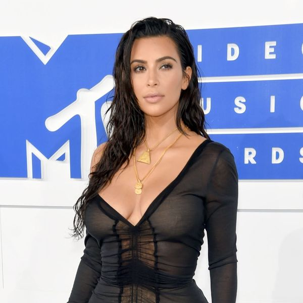You WON'T Believe Who's Offering a $50,000 Reward to Find Kim Kardashian's Robbers