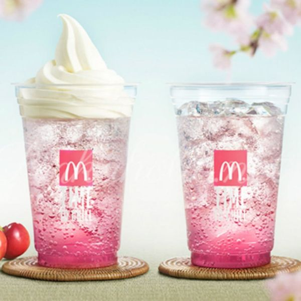 McDonald's Just Launched Spring's Most Instagram-Worthy Drink