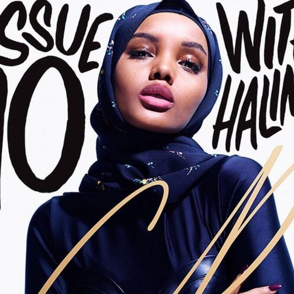 11 Groundbreaking Pop Culture Hijabi Moments