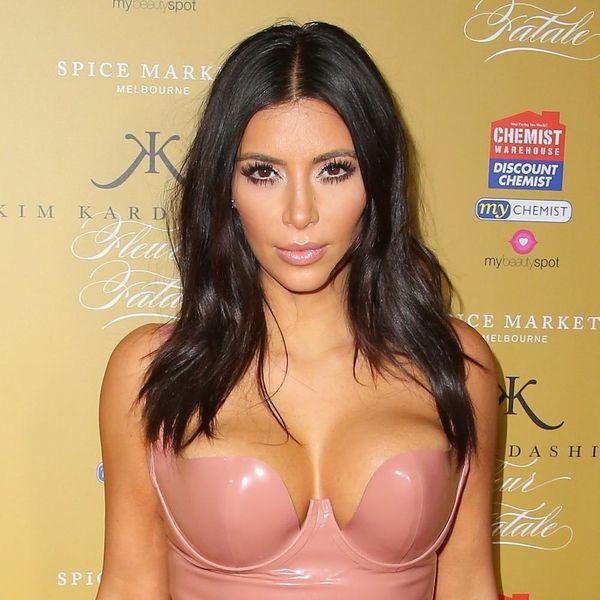 Nicki Minaj's Latex Look Is Almost Identical to Kim Kardashian's from 2014
