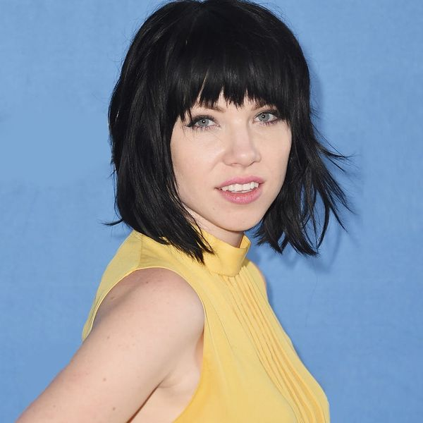 Carly Rae Just Went on the Blind Date of Our Dreams
