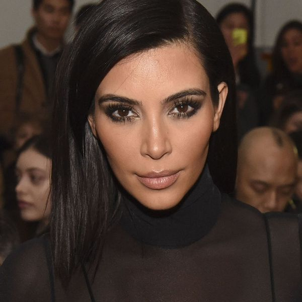 Kim Kardashian's New Year's Resolutions for 2016 Might Surprise You