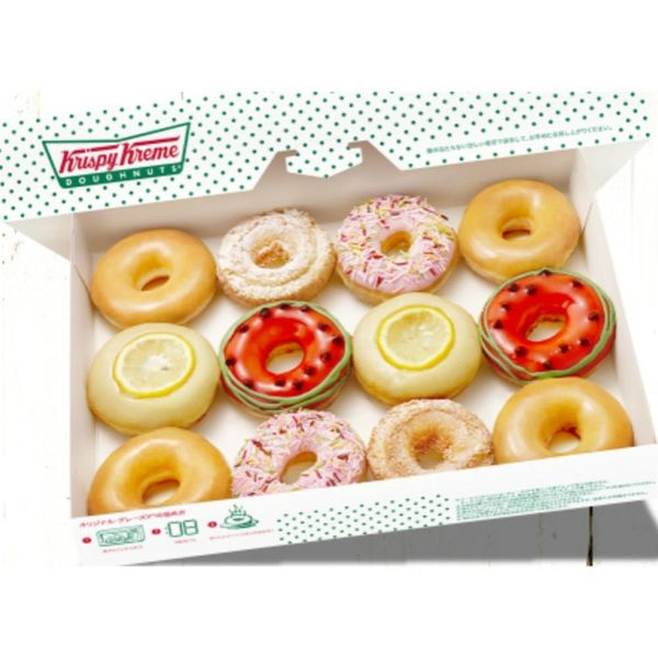 WTF: Krispy Kreme's Newest Donut Flavor Is Totally Unexpected