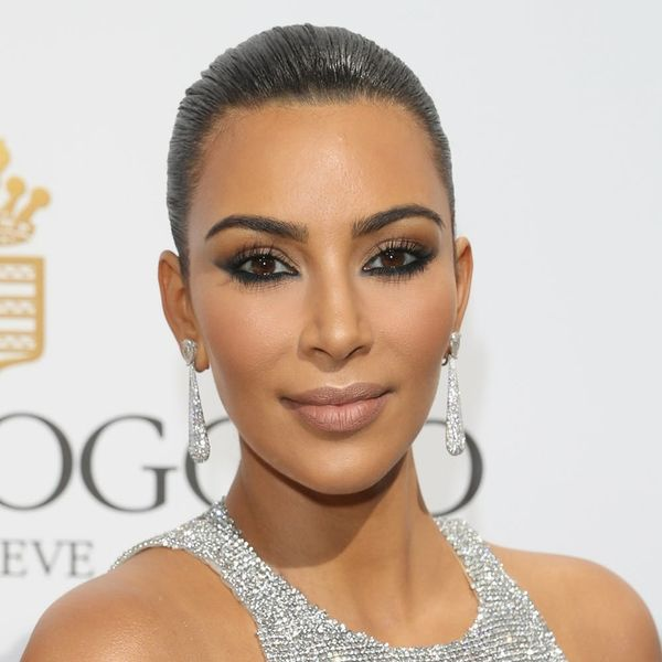 Kim Kardashian's Latest Makeup Confession Is Her Most Unexpected Yet