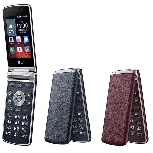 The Flip Phone May Be Making a Big Comeback