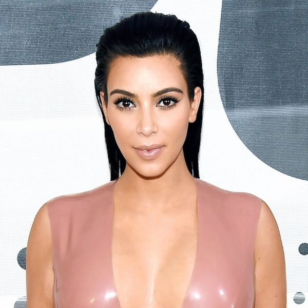 Why This Kim Kardashian Weather App Is Actually Super Useful