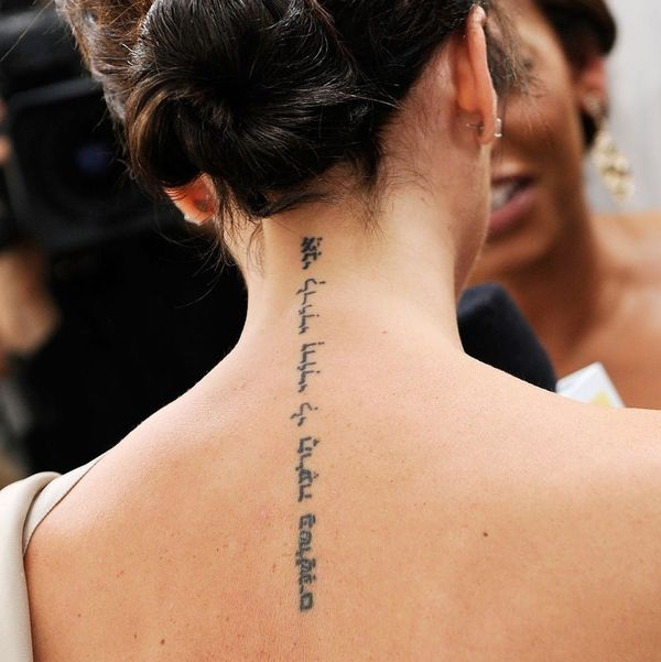 Quiz: Can You Guess Who These 10 Celebrity Tattoos Belong to?