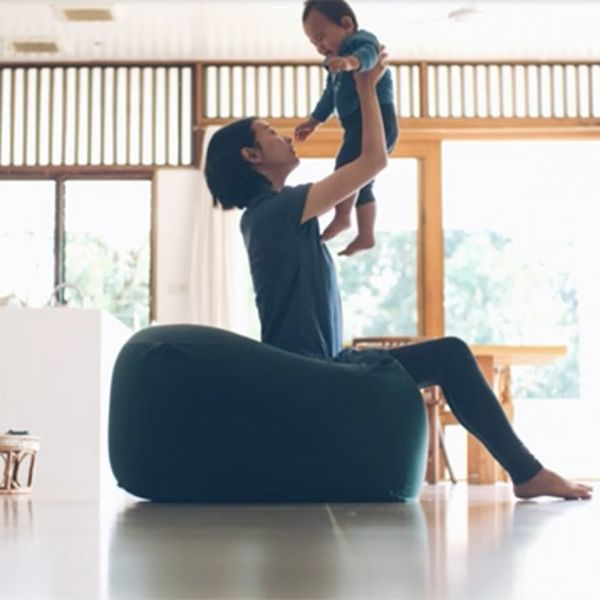 Muji Made a Bean Bag You'll Actually Want in Your Apartment