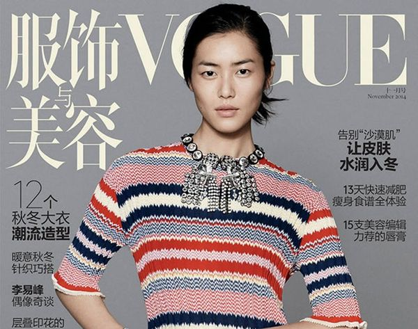 The Apple Watch Landed Its First Vogue Cover (Spoiler: It's Gorgeous)