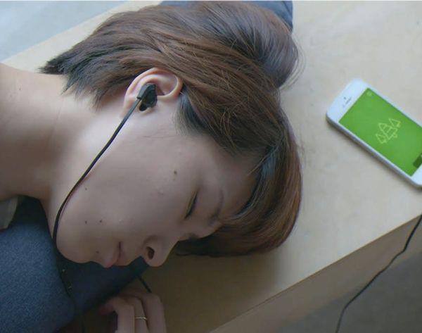 Sleep Anywhere, Anytime With MUJI's New App