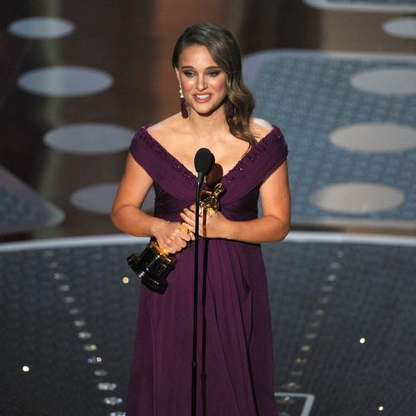 The Oscars + Mad Libs = This Awesome Speech Generator