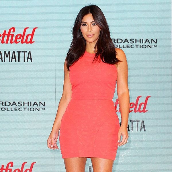 WTF: You WILL Believe What Kim Kardashian's Next Book Is About