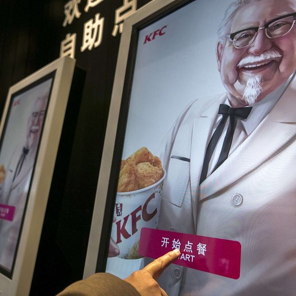 KFC Will Scan Your Face and Tell You What to Order